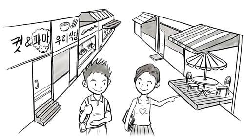 Textbook illustration | Beginning #3
